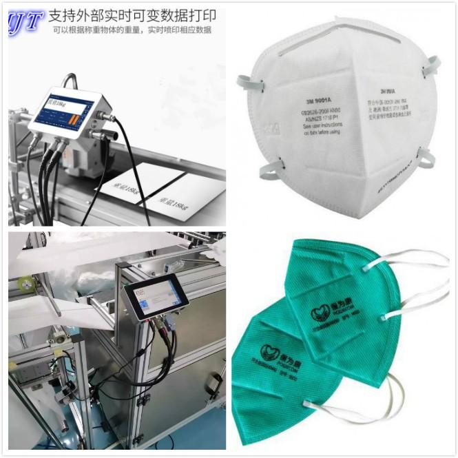苏州玛捷特-口罩喷码机,助力口罩生产