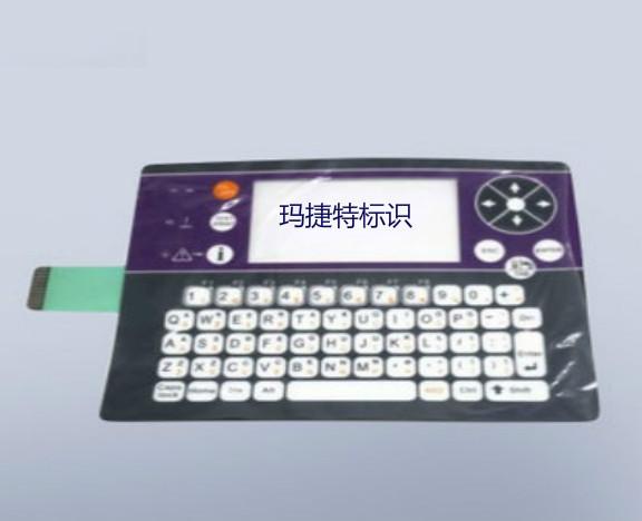 喷码机键盘